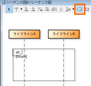 Sequence_loop2