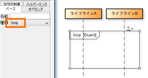 Sequence_loop3