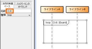 Sequence_loop4