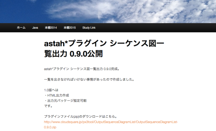 SHIN様ブログ