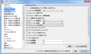 systemproperty_diagrameditor