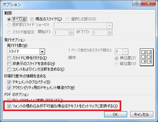 pdf_option