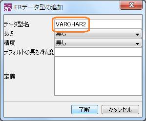er_add_date4