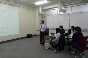 日本大学、松野研究室セミナー