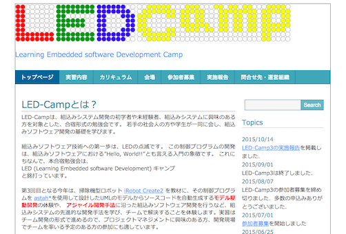 LED-Camp3-website.png