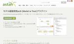 MDD-plugin-download