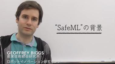 Geoffrey Biggs, SafeML