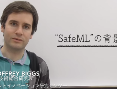 Geoffrey Biggs, SafeML