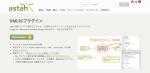 UML2Cプラグイン