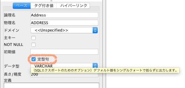 ERD-SQL.png