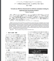 cv-takai-paper