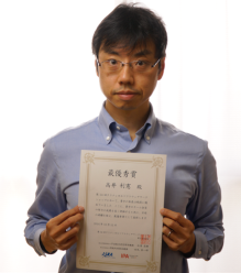 toshinori-takai-change-vision-receiving-awards
