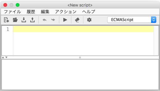 script-editor-empty