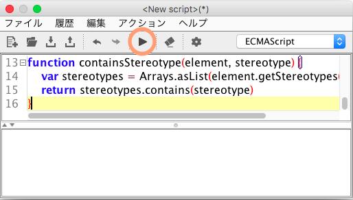 script-editor-run1