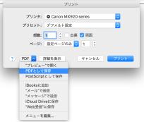 mac-pdf