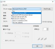 win-pdf