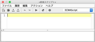 script-editor-window.png